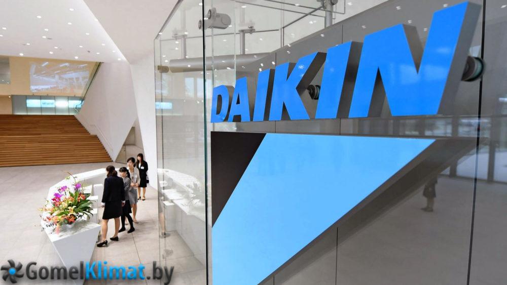 Японские кондиционеры Daikin в Гомеле